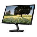 """LG 23"""" Multi-Tasking Monitor"""