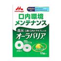 森永制药抗口臭咀嚼片(柠檬薄荷味)18颗装
