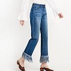 Denim Fringe Hem Jeans