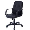 Goplus PU Leather Ergonomic Midback Executive Computer Best Desk Task Office Chair