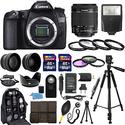 Canon EOS 70D SLR Camera + 18-55mm STM Lens + 30 Piece Accessory Bundle