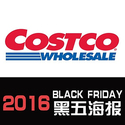 Costco 2016 Black Friday Flyer Is Here