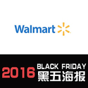 Walmart 2016 Black Friday Ads