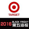 Target Black Friday Ads 2016