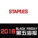 Staples Black Friday Ads 2016