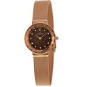 Skagen Leonora Brown Mother of Pearl Dial Rose Gold-plated Ladies Watch