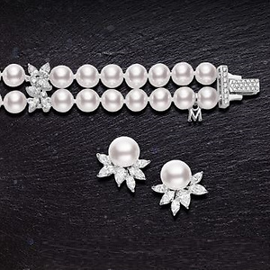 Saks Fifth Avenue: Up to $250 OFF Mikimoto Pearl Jewelry