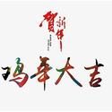 The 2017 CCTV Spring Festival Gala Accompanies You - CCTV Gala