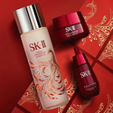 Cosme-De: Up to 55% OFF Select SK-II Products