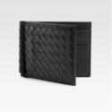 Saks Fifth Avenue: Up to $200 OFF Bottega Veneta Wallets and Shoes