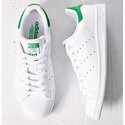 adidas Originals Stan Smith Sneaker on Sale