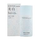 Sofina Jenne Whitening UV Cut Emulsion SP 30ml