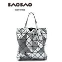 Saks Fifth Avenue: Bao Bao Issey Miyake Up to $175 OFF