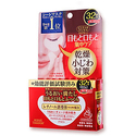 KOSE Clear Turn Moist Charge Eye Zone Mask 32 Sheets