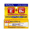 Shiseido Medicated E+B6 MOLIP Lip Balm Treatment Cream 8g