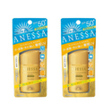 Amazon: Shiseido Anessa Perfect UV Sunscreen SPF 50+ PA++++ 60ml / 2oz  2 Bottles,Only $49.99