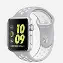 Apple Watch Nike+ (42mm) - Silver
