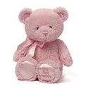 GUND My First Teddy Baby Stuffed Animal, 15 inches
