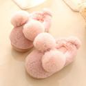 UIESUN Cute Ball House Slippers