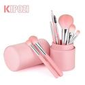 KIPOZI 专业化妆刷套装8件套