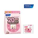 FANCL 20岁女性八合一综合营养素