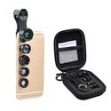 ISSIKI Electronics 高清手机相机镜头 5合1
