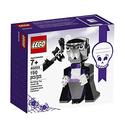 Amazon:LEGO Creator Halloween Vampire and Bat