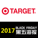 Target 2017年黑五海报