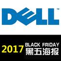 Dell Black Friday Ad 2017