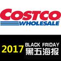 Costco Black Friday Ad 2017