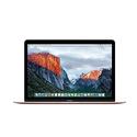 Apple 苹果MacBook 12寸笔记本电脑