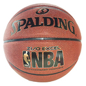 Spalding Zi/O Excel tournament 篮球 – 官方尺码7