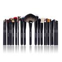 SHANY Pro Signature 24件专业化妆刷套装