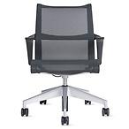 Setu 多用途椅子