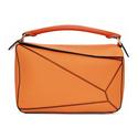 Ssense: Loewe橘色puzzle包74折