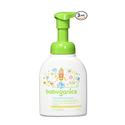 Babyganics Foaming Hand Soap 8 oz Pump Bottle 3pk