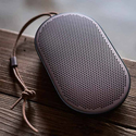 B&O Beoplay P2 Bluetooth Wireless Speaker - Umber