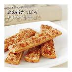 KOINOMACHI SAPPORO Almond Pie Cookie