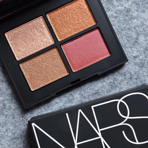 NARS: Free 2-pc Gift Featuring New Audacious Fragrance With $50