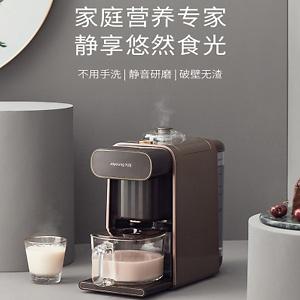 Huarenstore: 开年巨惠!6款厨房必备小家电限时闪购,最高立省40美金!
