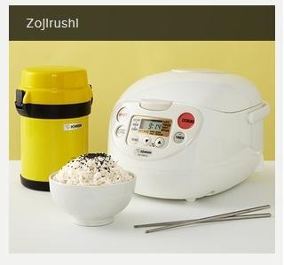 Gilt 官网:Zojirushi 象印电饭煲、保温盒等特卖,折扣可达40% OFF