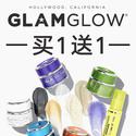 Glamglow: Glamglow mask treatments on sale
