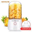 九阳 L3-C8 超萌便携榨汁机