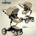 Mima 西班牙高端儿童推车、餐椅等产品特卖 封面香槟金款也参加