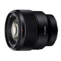 Full-Frame E-Mount Fast Prime Lens $249.99,free shipping