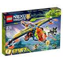 LEGO NEXO KNIGHTS 飞行器套装 72005 569粒