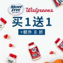 Walgreens: Select Schiff Move Free products