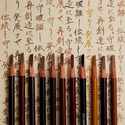 Shu Uemura: Sitewide