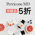 Perricone MD: ALL Supplements