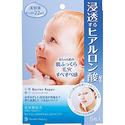 日本曼丹Mandom 水感肌保湿玻尿酸面膜